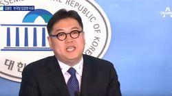 김용민이 자유한국당 입당 8시간 만에