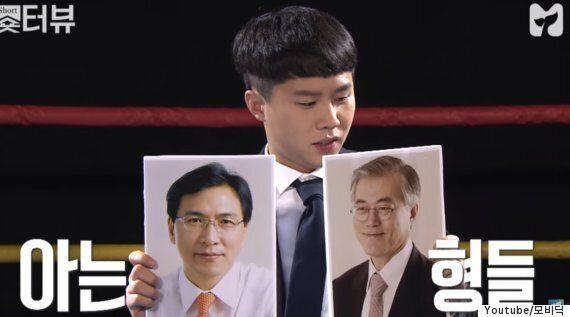 격투가 김동현이 심상정 의원을 지지하는