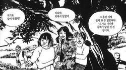 한국의 1980년대를 알 수 있는 만화책