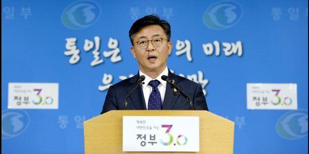 [개성공단 폐쇄 1년] 2. 홍용표 통일부 장관의