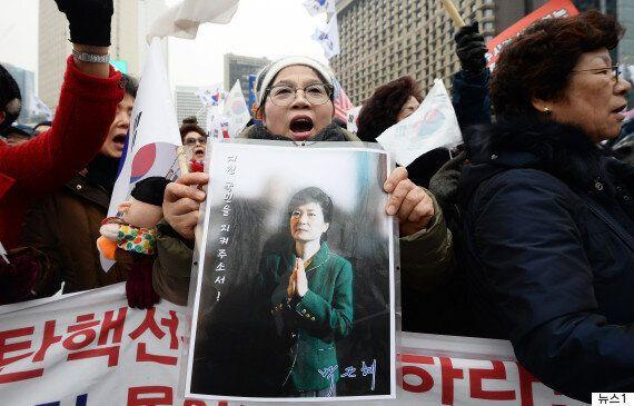 '청·전경련 지원' 보수단체, '탄핵반대 3·1절 100만' 총동원령