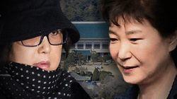 박대통령과 최순실은 국정농단 보도 뒤 100여차례