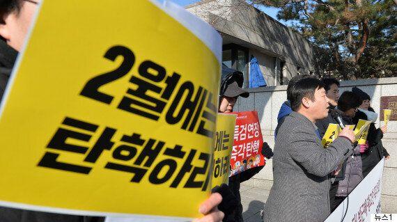 헌재가 고영태, 류상영의 증인 채택을 직권