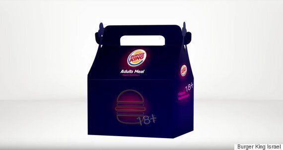 버거킹 이스라엘이 밸런타인데이를 맞아 판매한 19금 햄버거