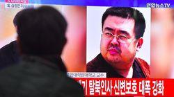 김정남 살해에 쓰인 독극물은 새