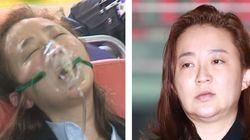 '정상' 진단받은 박채윤 대표가