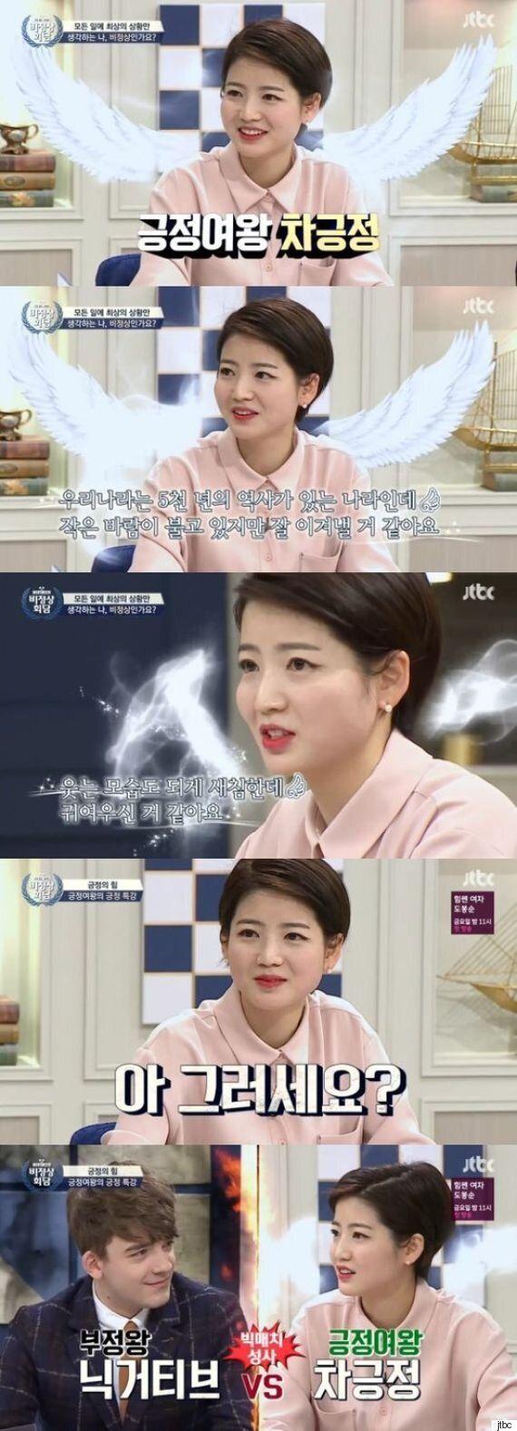'비정상회담' 긍정퀸 차홍, 칭찬은 G11도 춤추게 한다