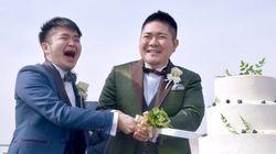 이 커플은 자신들의 결혼식이 '릴레이'가 되길