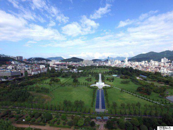 '포켓몬고 성지' 부산 유엔기념공원이 서비스 차단을