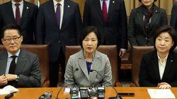 야3당 대표가 '신속한 탄핵심판 인용'을