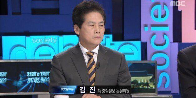 김진 전 중앙 논설위원, 대선 출마