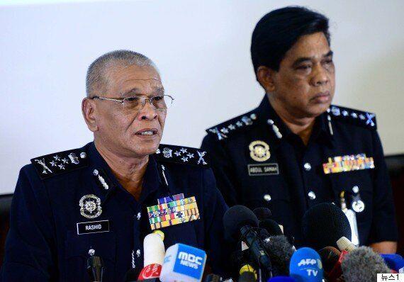 말레이 경찰