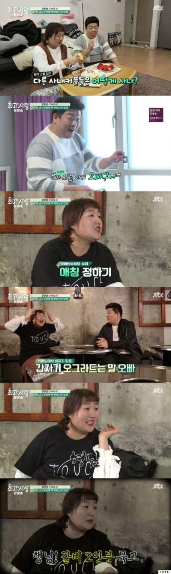 [어저께TV] '님과함께2' 유민상♥이수지, 선후배 벽 언제