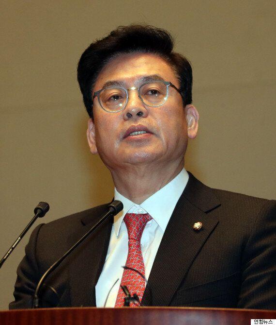 [오피셜] 자유한국당은 '특검 연장 반대'를 당론으로
