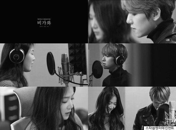[Oh! 뮤직] 소유x백현, 음색으로 평정한