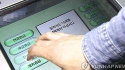 3분만에 ATM 현금 2억3천을 훔쳐갔는데 흔적이