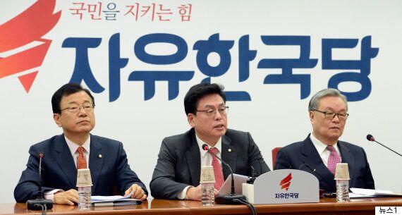 자유한국당은 특검 연장을 무척이나