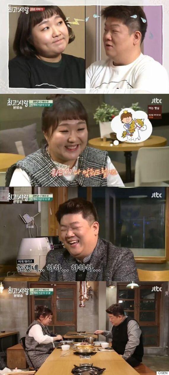 [어저께TV] '님과함께2' 먹깨비 유민상♥이수지, 진짜 사귀길