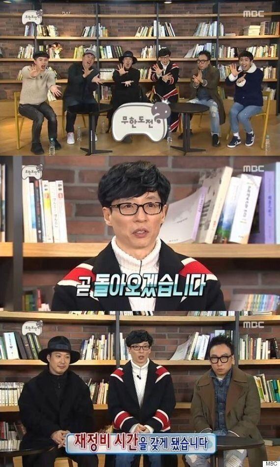 [Oh!쎈 초점] #10년째위기설, '무도' 7주 재정비의 진짜