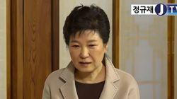 박근혜 대통령의 억울함을 풀어