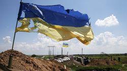 2014년 우크라이나의
