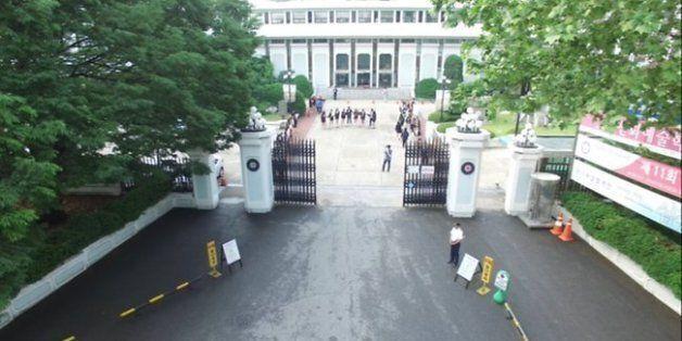 선화예술고등학교의 학교 시설이 임시 폐쇄된 이유는 정말