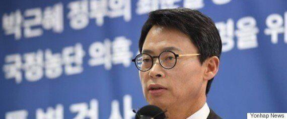 '블랙리스트 의혹' 김기춘이 위증 혐의로 특검에