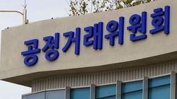 특검, '삼성 특혜' 공정위·금융위