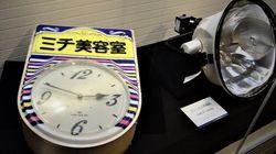 후쿠시마 원전사고에 남아있던