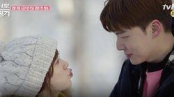 안재현-구혜선의 신혼생활이 마침내