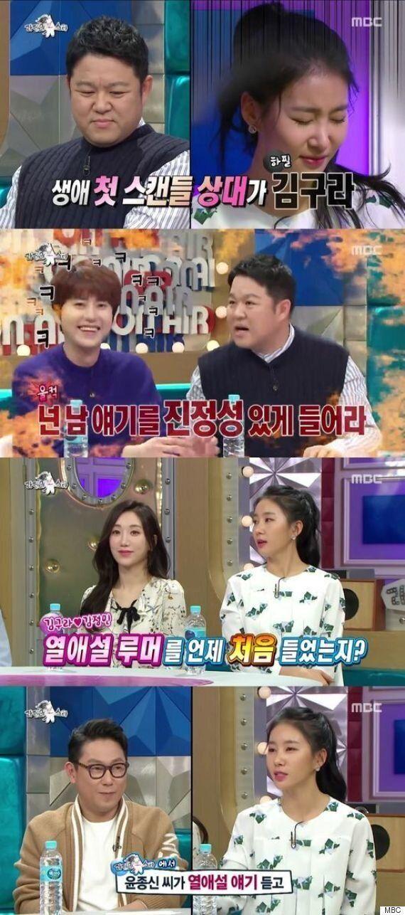 '라스'김구라·김정민·예정화, 깔끔한 스캔들 해명(feat.마블리)