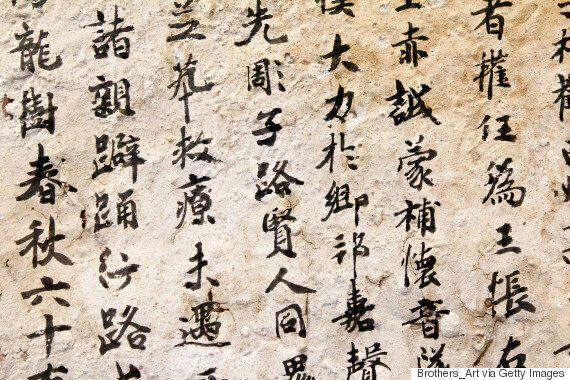 중국을 알기 위해 한자가 반드시 필요한 이유