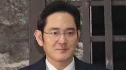 삼성 이재용 구속영장 기각논란에 대한 법원의
