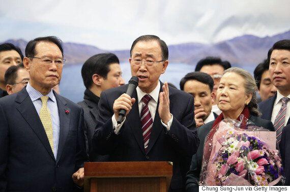 미국 검찰이 반기문 동생 반기상을 체포해 넘겨달라고 한국에