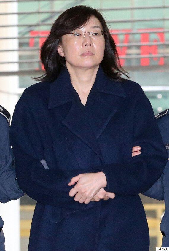 조윤선 구속 결정적 계기는 '고엽제전우회 데모'