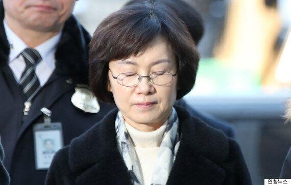 '정유라 특혜' 의혹 최경희 전 이화여대 총장에 대한 구속영장이