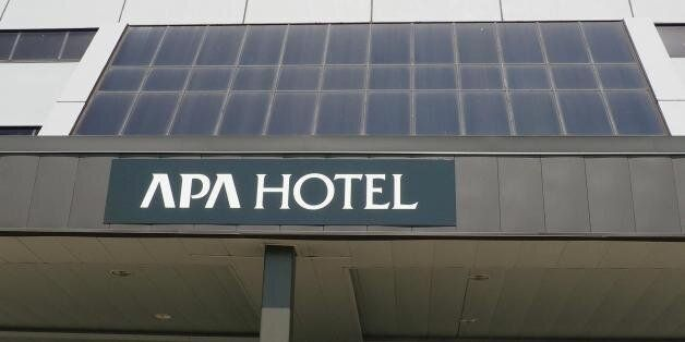 Photo taken June 20, 2016, in Iselin, New Jersey, shows a grand opening of APA Hotel Woodbridge, the...