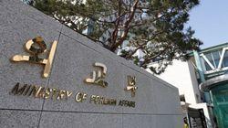 대만 성폭행 피해자가 직접 폭로한 '외교부