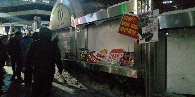 박근혜 탄핵 반대집회 행진 이후 중앙일보 사옥 시설물이