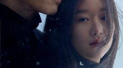 '다른 길이 있다' 제작진 일동이 공식 해명자료를
