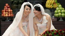 '동성결혼 법제화': 한국과 대만은 무엇이