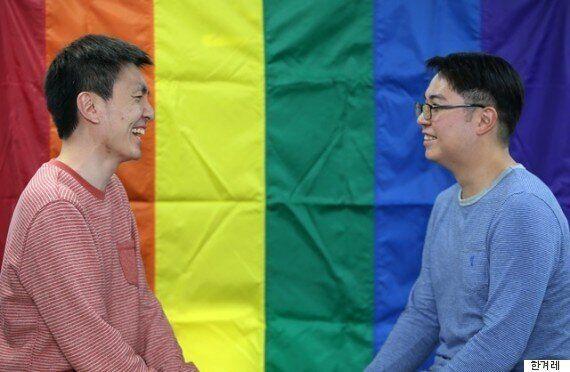 '동성결혼 법제화': 대만은 되고 한국은 안 되는