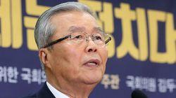 김종인이 안희정에 '민주당 탈당'을