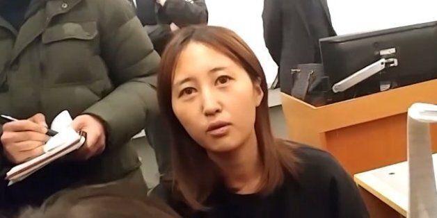 정유라가 한국에 송환될 수 있을지가 30일