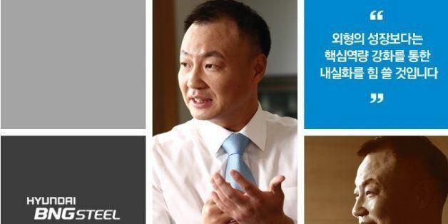 '운전기사 갑질' 정주영 손자 정일선 사장에게 벌금 300만원이