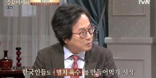 황교익 'KBS 블랙리스트' 언급...