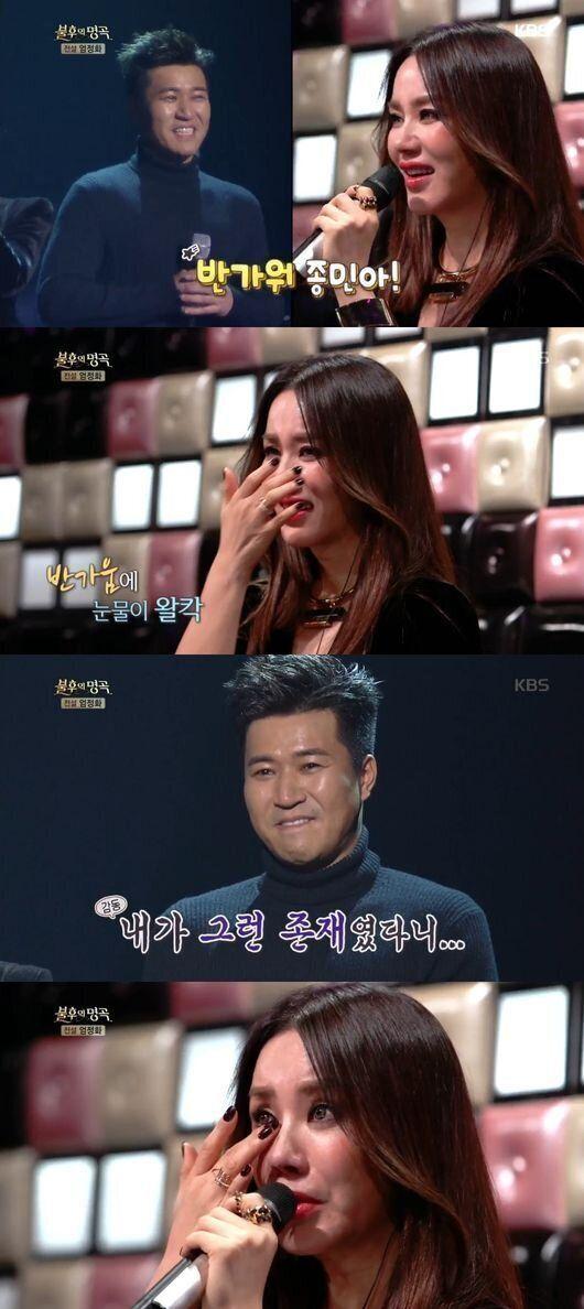 [어저께TV] '불후' 김종민의 의리와 진심, 전설 엄정화도