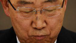 반기문의 유엔 사무총장 시절이 다시 도마 위에