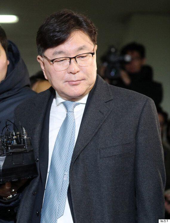 '비선진료' 김영재 세월호 참사일 차트 서명이