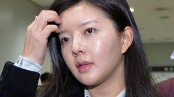 법원이 '도도맘' 기사에 악플을 단 누리꾼들에게 손해배상 판결을